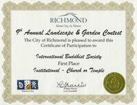 award-garden
